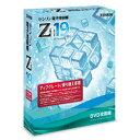 ゼンリン電子地図帳Zi19 DVD全国版 UPG/乗換