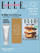 ELLE gourmet (エル・グルメ) 2018年 03月号 × ア デイ ハンドクリーム 特別セット