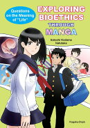 """【POD】EXPLORING BIOETHICS THROUGH MANGA: Questions on the Meaning of """"Life"""""""