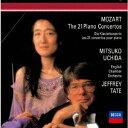 モーツァルト:ピアノ協奏曲集(第5、6、8、9、11-27番) ピアノと管楽のための五重奏曲 他 [ 内田光子 ]