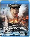 パシフィック・ウォー ブルーレイ&DVDセット(2枚組/特製ブックレット付)(初回仕様)【Blu-ray】 [ ニコラス・ケイジ ]
