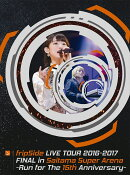 fripSide LIVE TOUR 2016-2017 FINAL in Saitama Super Arena -Run for the 15th Anniversary-(初回限定版type-B)【Blu-ray】