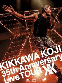 KIKKAWA KOJI 35th Anniversary Live TOUR (完全生産限定盤) [ 吉川晃司 ]
