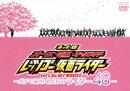 ネット版 オーズ・電王・オールライダー レッツゴー仮面ライダー 〜ガチで探せ!君だけのライダー48〜