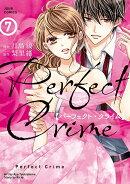 PerfectCrime(7)