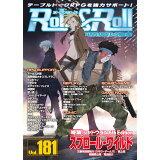Role&Roll(Vol.181) 特集:シャドウラン5th Editionスプロール・ワイルド