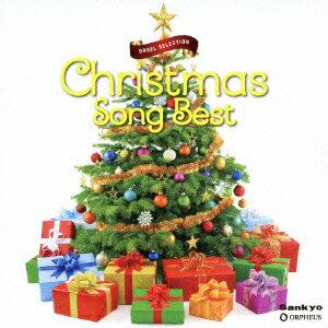 オルゴール・セレクション::クリスマス・ソング ベスト [ (オルゴール) ]