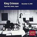 コレクターズ・クラブ 1981年12月12日 大阪 万博ホール