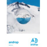 androp androp (band score)