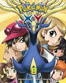 Pokemon X-Y, Vol. 8
