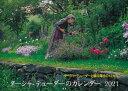 ターシャ・テューダーのカレンダー2021 ターシャ・テューダーと綴る輝きの12カ月 [ ターシャ・テューダー ]