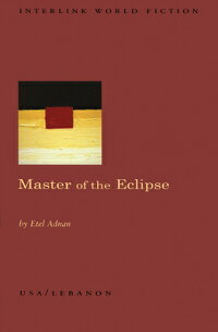 Master_of_the_Eclipse