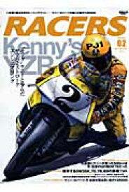 Racers(volume 02) ケニー・ロバーツが駆った歴代YZR 500 (San-ei mook)