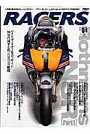 RACERS(volume 04) ワイン・ガードナーとエディ・ローソンのロスマンズNSR500 (San-ei mook)