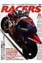 RACERS(volume 08) エンジンの下に燃料タンクを置いた初代NSR500の閃光 (San-ei mook)