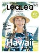 LeaLea(vol.23 (Summer)