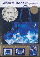 Innocent World Special Bag & Pouch Set B