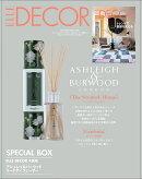 ELLE DECOR (エル・デコ) 2018年4月号 × 「アシュレイ&バーウッド」 リードディフューザー 特別セット