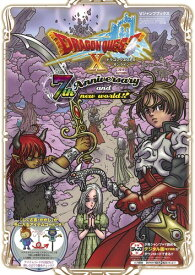 ドラゴンクエストX オンライン2019 AUTUMN 7th Anniversary and new world!! WiiU・Windows・PS4・NintendoSwitch・N3DS版 (Vジャンプブックス) [ Vジャンプ編集部 ]