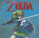 The Legend of Zelda Calendar
