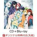 【楽天ブックス限定先着特典&先着特典】ゾンビランドサガ フランシュシュ The Best (CD+Blu-ray) (ジャケット缶バッ…