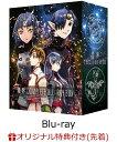 【楽天ブックス限定先着特典】星界 Complete Blu-ray BOX(特装限定版)(キャラクターデザイン 渡部圭祐 描き下ろしアク…