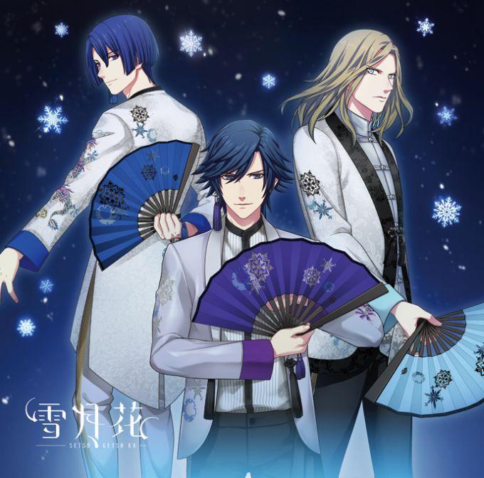 うたの☆プリンスさまっ♪Eternal Song CD「雪月花」Ver.SNOW (CD+DVD) [ (ゲーム・ミュージック) ]
