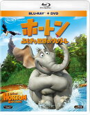 ホートン/ふしぎな世界のダレダーレ ブルーレイ&DVD<2枚組>【Blu-ray】