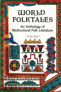 World_Folktales:_An_Anthology