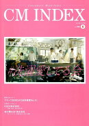 CM INDEX(No.399(June 201)