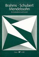 【輸入楽譜】合唱曲集: ブラームス、メンデルスゾーン、シューベルト編: 合唱スコア