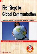 グローバル・トピックスで学ぶ大学基本英文法