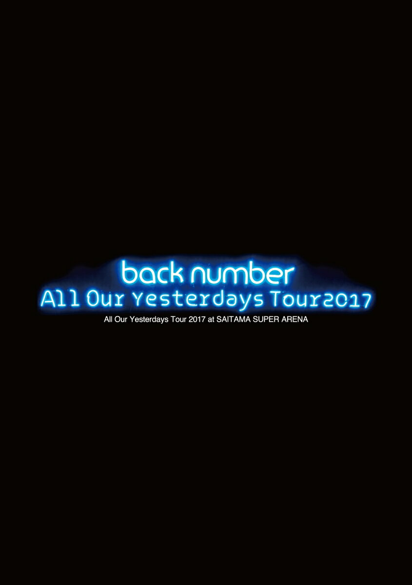 All Our Yesterdays Tour 2017 at SAITAMA SUPER ARENA(初回限定盤) [ back number ]
