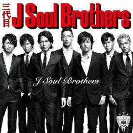 J Soul Brothers(CD+DVD) [ 三代目 J Soul Brothers ]