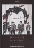 「Alexandros」Me No Do Karate.