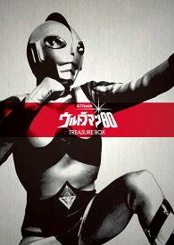 ウルトラマン80 トレジャーBOX [完全限定版] [ 円谷プロ ]