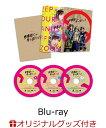 【楽天ブックス限定グッズ】映画『映像研には手を出すな!』 Blu-ray スペシャル・エディション(3枚組)(完全生産限…