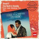 【輸入盤】『ヴェネツィアの一夜』全曲 アラース&グラウンケ響、ゲッダ、シュトライヒ、他(1968 ステレオ)(2C…