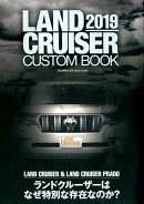 LAND CRUISER CUSTOM BOOK(2019)