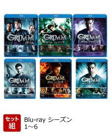 【セット組】GRIMM/グリム バリューパック シーズン 1〜6【Blu-ray】 [ デヴィッド・ジュントーリ ]