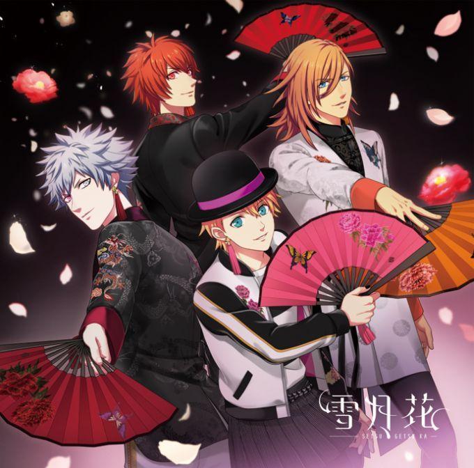 うたの☆プリンスさまっ♪Eternal Song CD「雪月花」Ver.FLOWER (CD+DVD) [ (ゲーム・ミュージック) ]