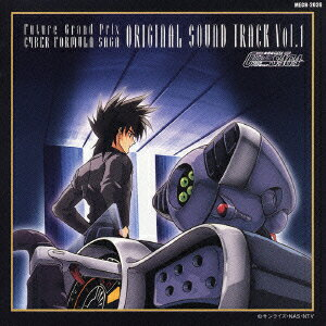 新世紀GPXサイバーフォーミュラSAGA オリジナル・サウンド・トラック Vol.1 [ (アニメーション) ]
