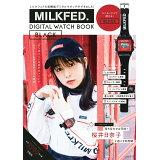 MILKFED. DIGITAL WATCH BOOK BLACK ([バラエティ])