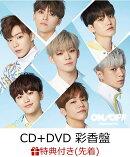 【先着特典】ON/OFF-Japanese Ver. (初回限定盤B CD+DVD) (ポケットカレンダー付き)