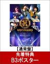 【先着特典】LIVE TOUR 2017 MUSIC COLOSSEUM(通常盤)(B3ポスター付き) [ Kis-My-Ft2 ]