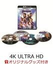 【楽天ブックス限定】アベンジャーズ/エンドゲーム 4K UHD MovieNEX【4K ULTRA HD】+コレクターズカード+オリジナ…