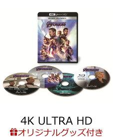 【楽天ブックス限定】アベンジャーズ/エンドゲーム 4K UHD MovieNEX【4K ULTRA HD】+コレクターズカード+オリジナルカラビナ [ ロバート・ダウニーJr. ]