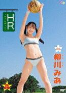 HR-日直 柳川みあー