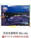 【楽天ブックス限定先着特典】6th YEAR BIRTHDAY LIVE(完全生産限定盤)(A5サイズクリアファイル付き)【Blu-ray】 [ 乃…