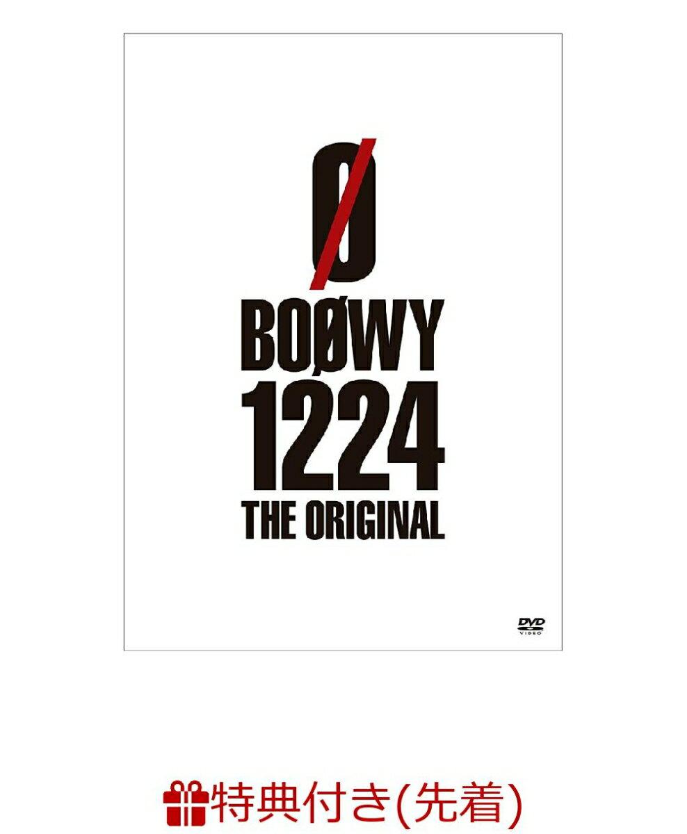 【先着特典】1224 -THE ORIGINAL-(ステッカー付き) [ BOOWY ]